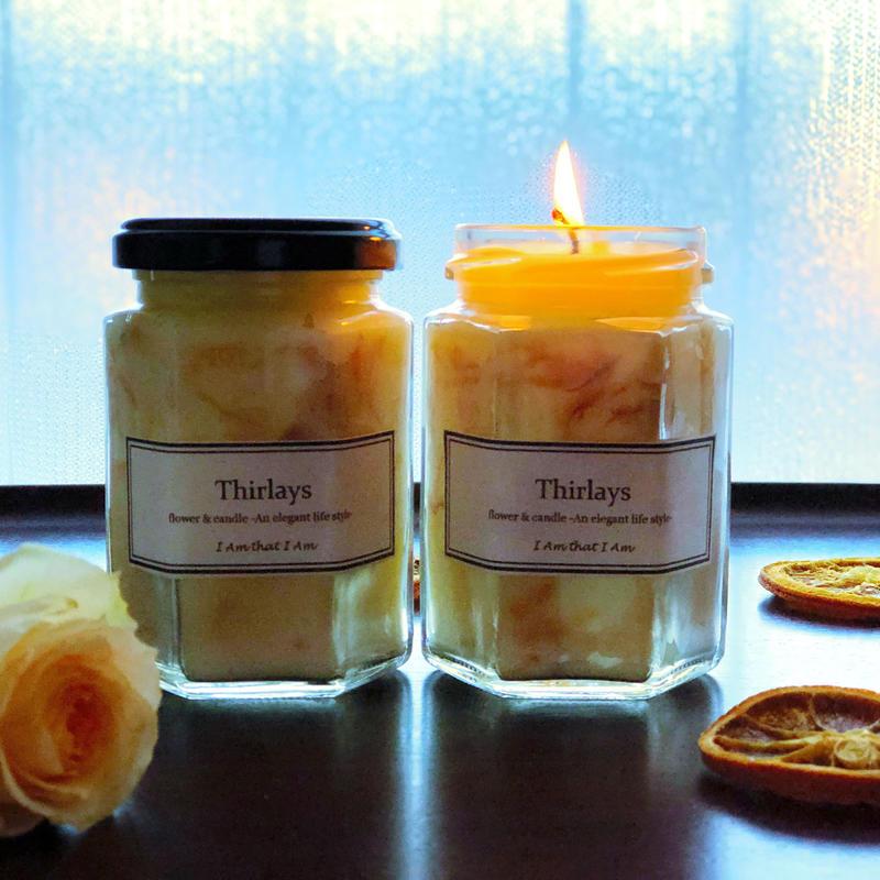 天然素材100%アロマとハーブのソイキャンドル~オレンジの香り~