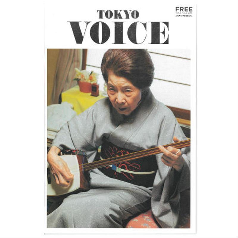 TOKYO VOICE Vol.3 ※税込・送料込