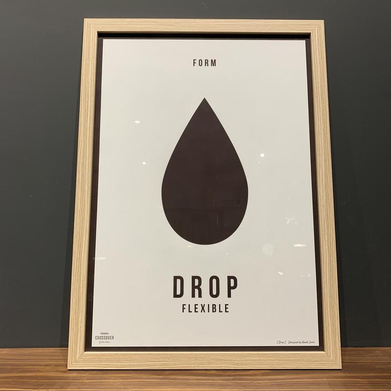 Form - DROP