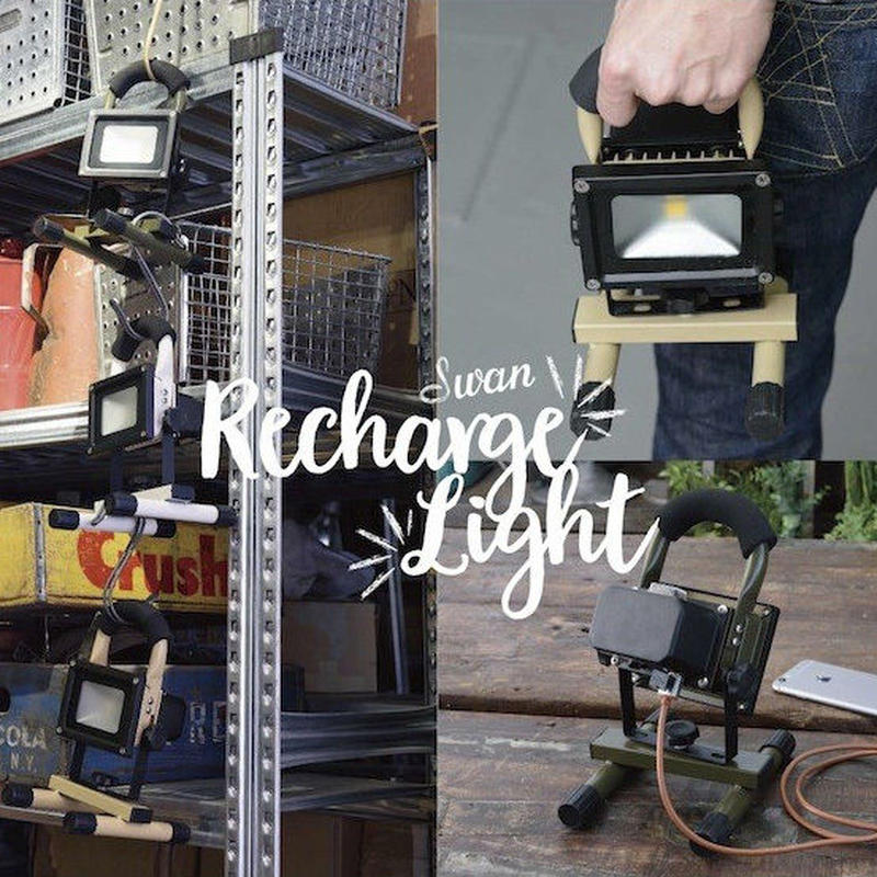 Recharge Light