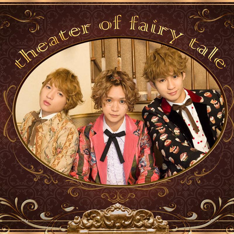 ヴィジュアルブック「theater of fairytale」 一冊