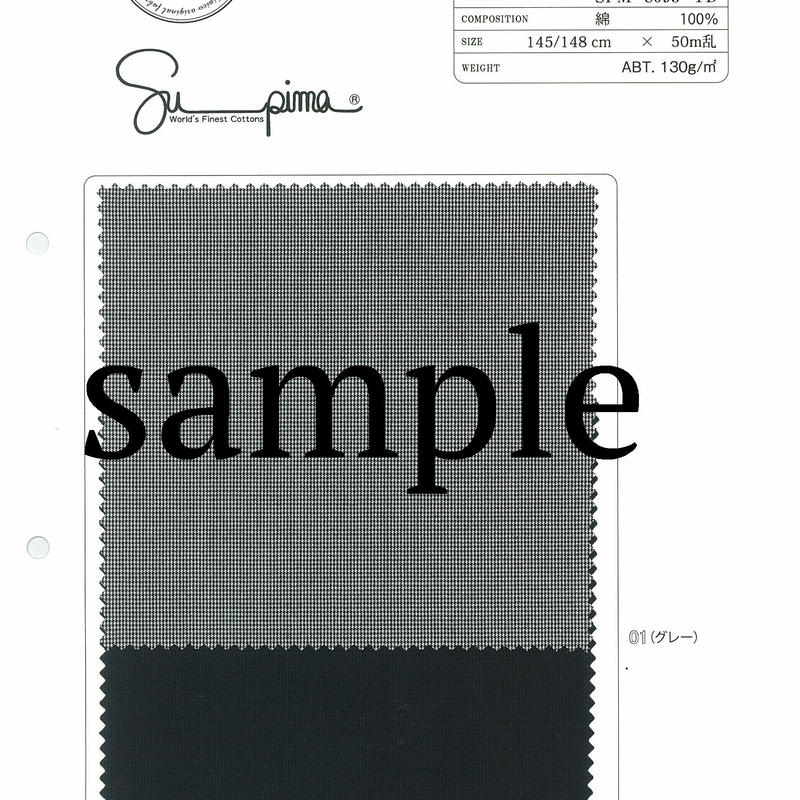 SPM-8093-YD  SAMPLE