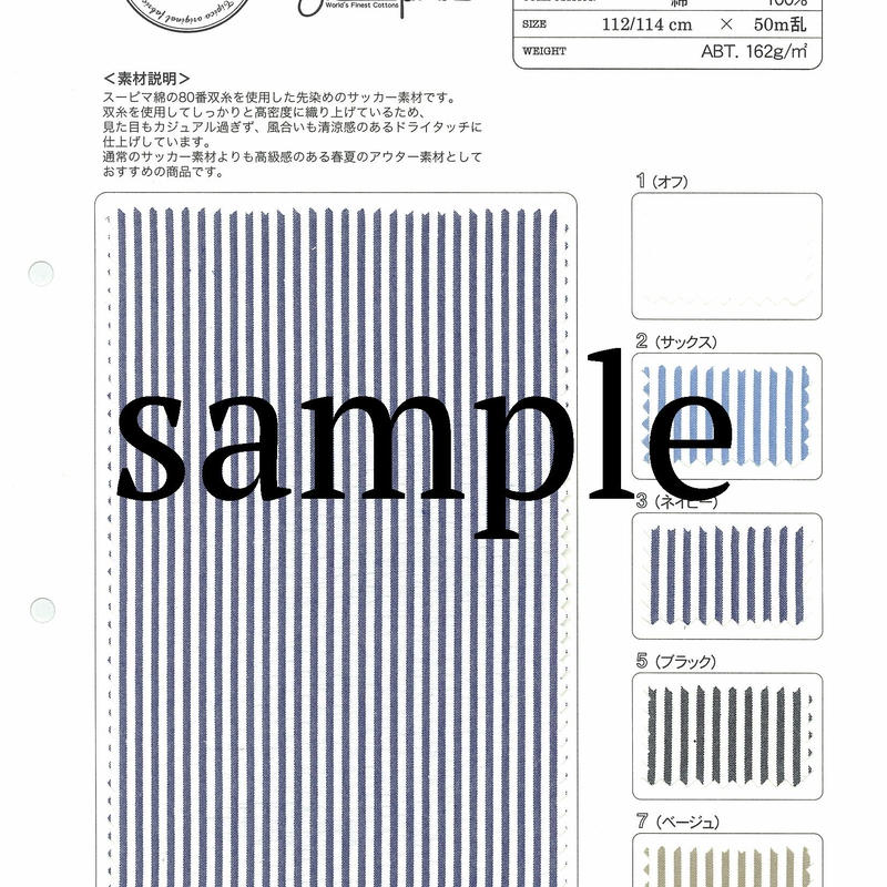 SPM-6098-YD SAMPLE