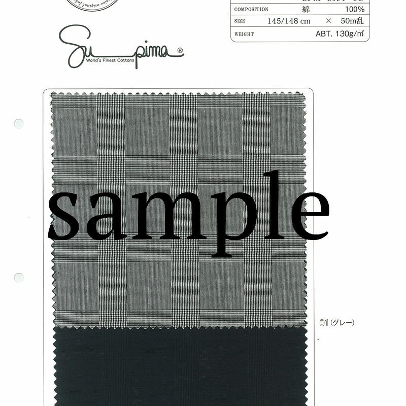 SPM-8094-YD SAMPLE