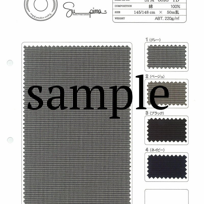 SPM-6093-YD SAMPLE