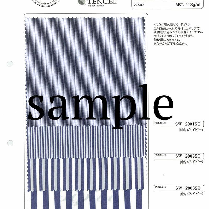 スイスコットン/テンセル タイプライターストライプ SAMPLE