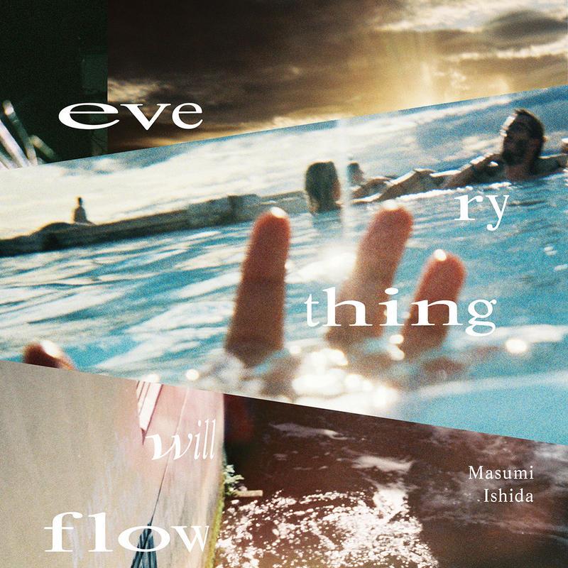 【8月下旬以降順次発送:特典つき先行予約受付中】石田真澄写真集「everything will flow」(TISSUE PAPERS 05)