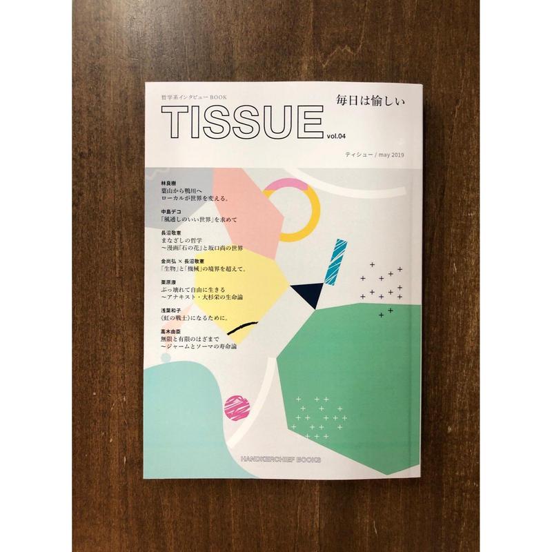 TISSUE Vol.4