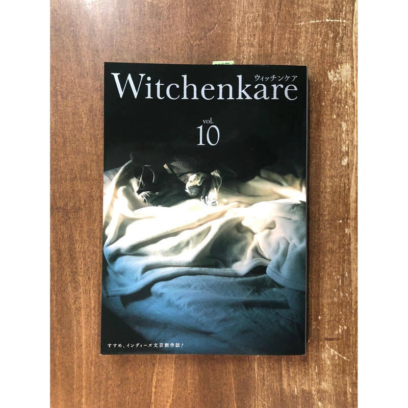 Witchenkare vol.10