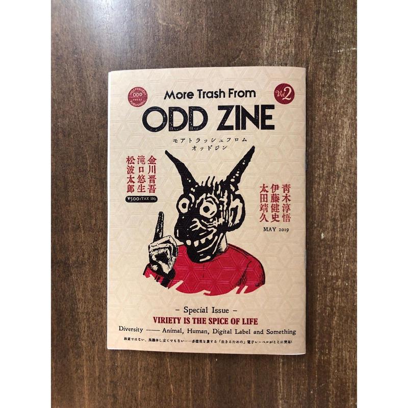 ODD ZINE Vol.2(青木淳悟のおまけエッセイ2冊付き)