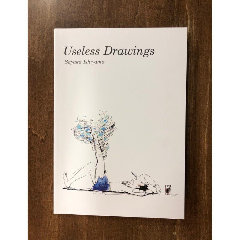Useless Drawings