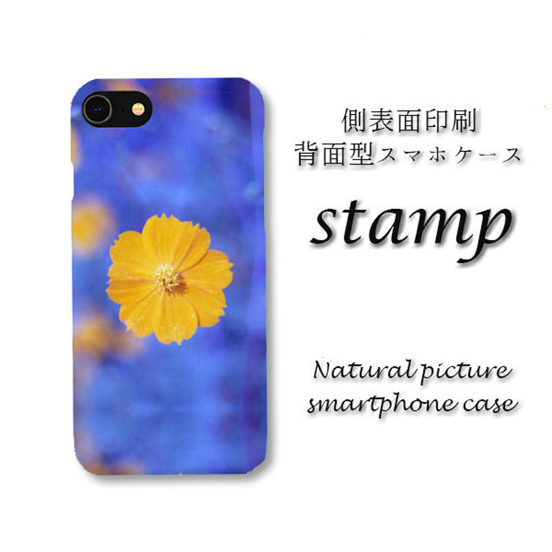 stamp【(S)(M)背面スマホケース】iPhone/Android