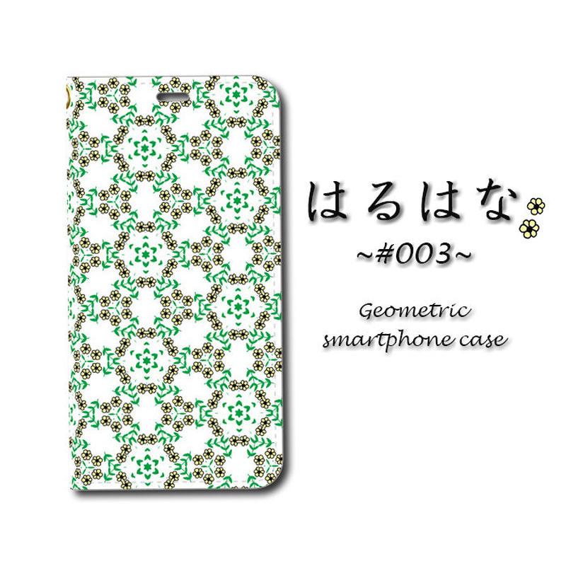 はるはな #003【(S)(M)手帳型スマホケース】iPhone/Android