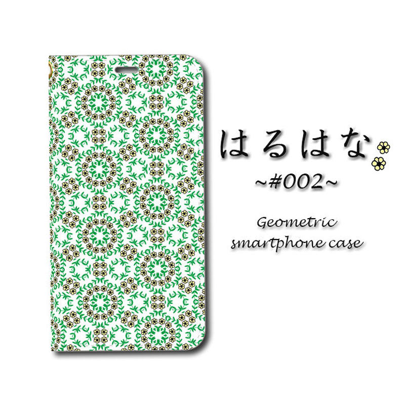 はるはな #002【(S)(M)手帳型スマホケース】iPhone/Android