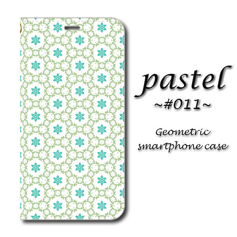 pastel #011【(S)(M)手帳型スマホケース】iPhone/Android
