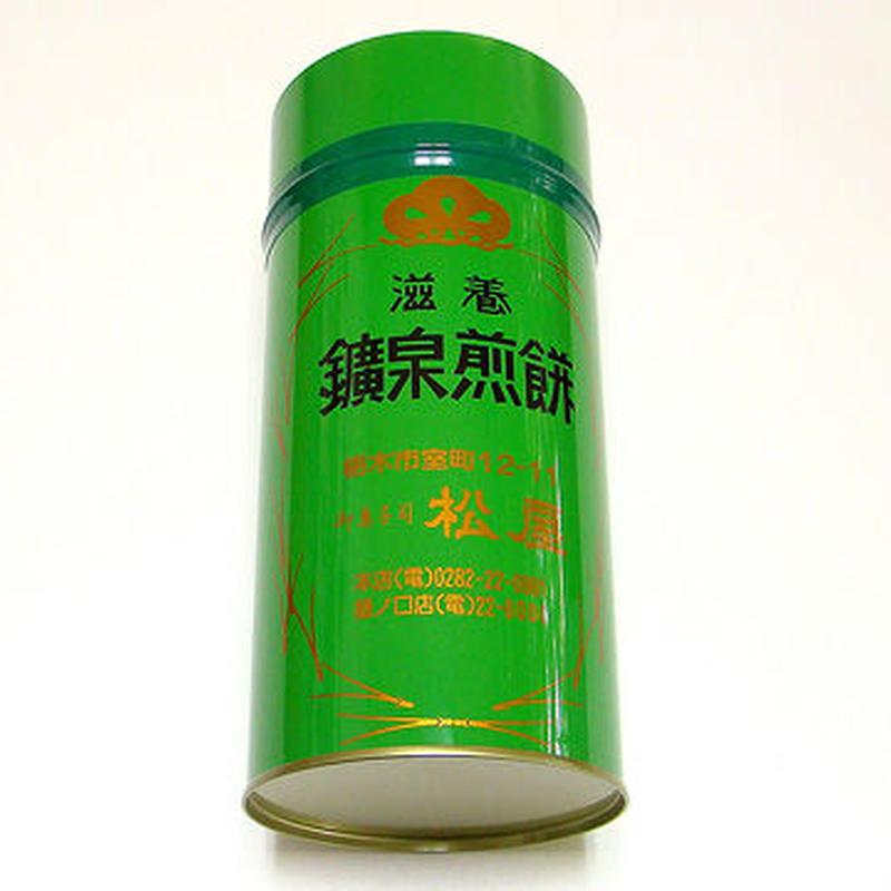【ご自宅用】鑛泉煎餅1缶(43枚入)※箱無し