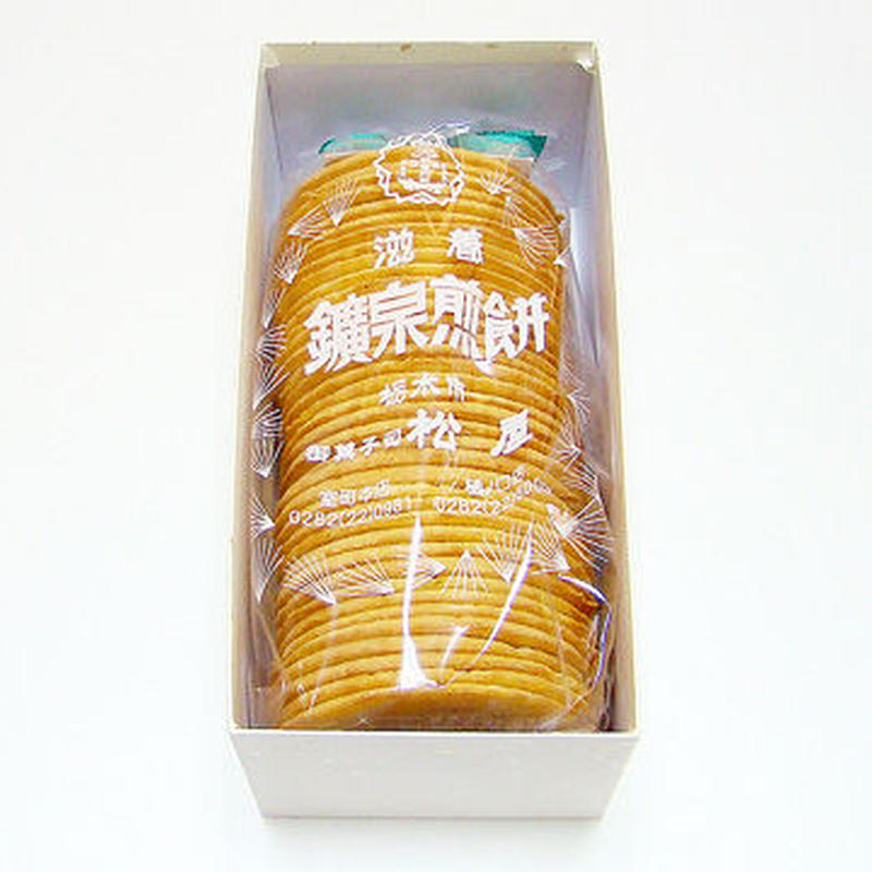 【進物用】鑛泉煎餅1袋(38枚入)※箱入り