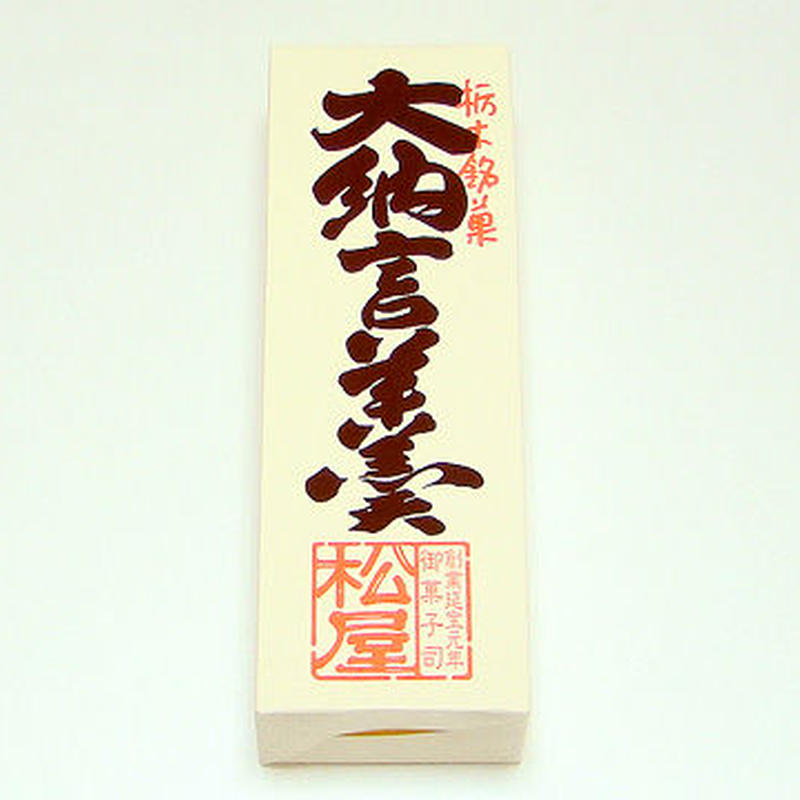 【ご自宅用】本煉羊羹(大納言/小・400g)