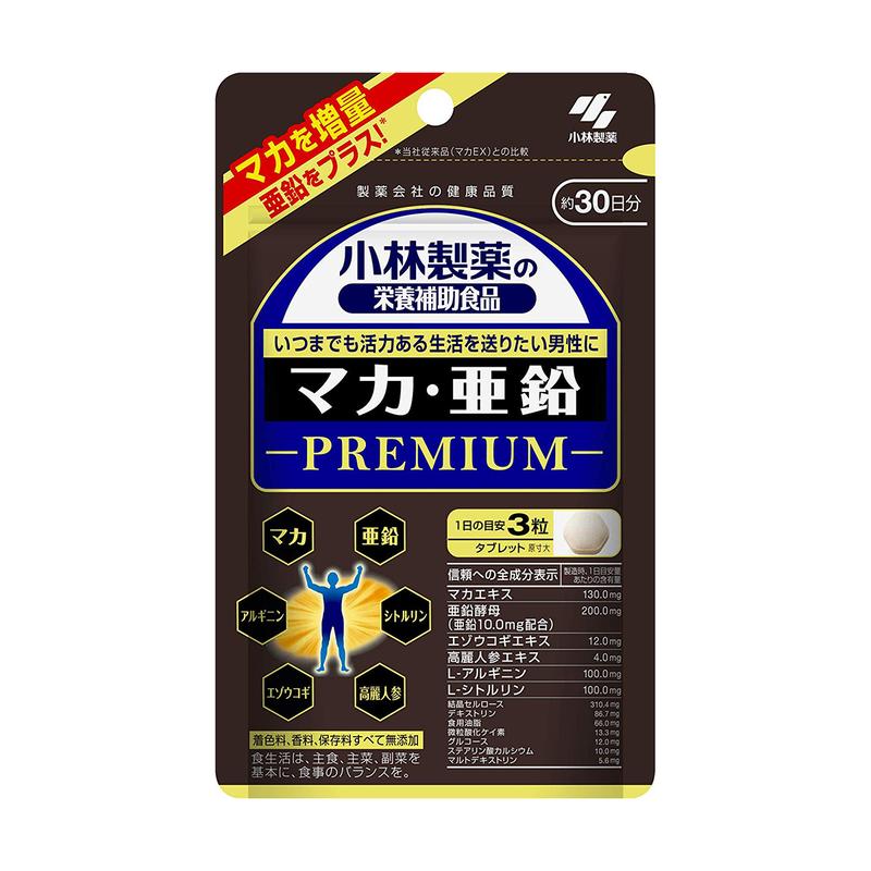 KOBAYASHI Pharmaceutical Maca Zinc Premium 90tables/30days