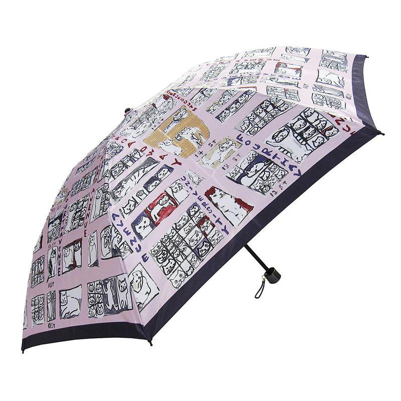 "Manhattaner's Folding Umbrella "" The Manhattan Triumph of Cats"""