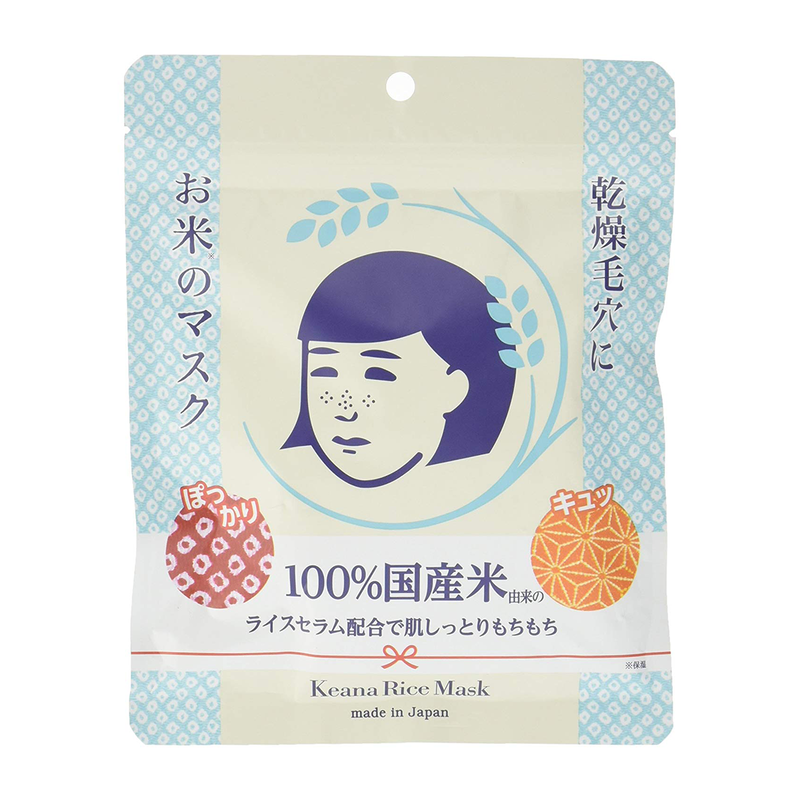Keana Rice Mask 10sheets