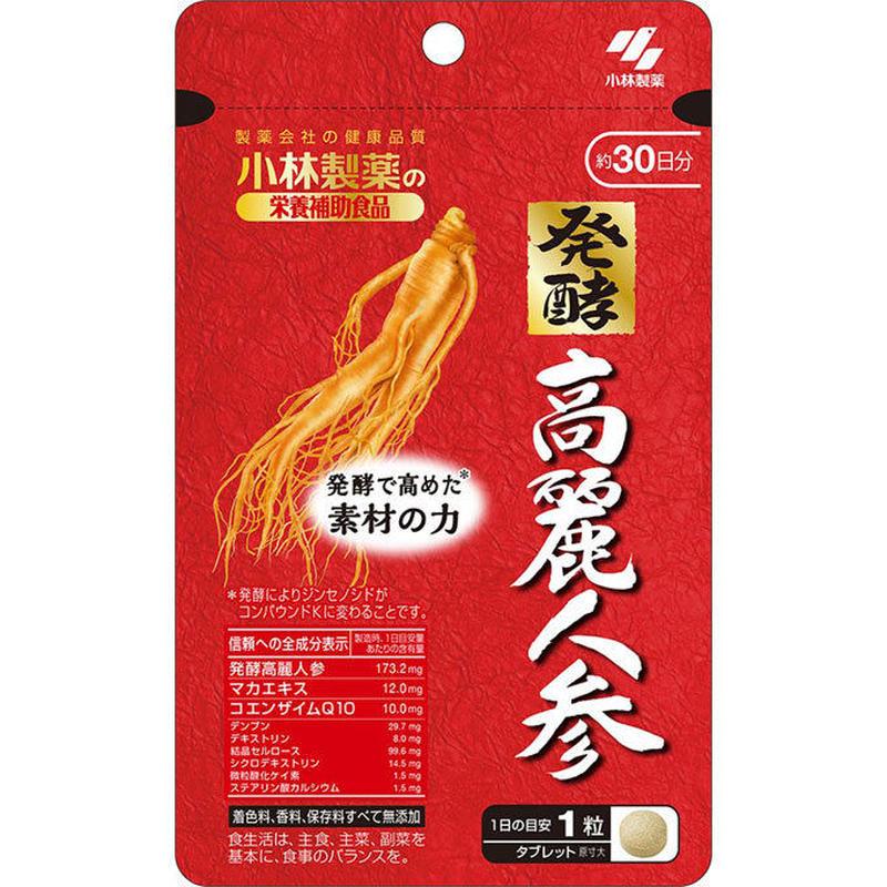 KOBAYASHI Pharmaceutical Korean ginseng extract  30tablets/30days