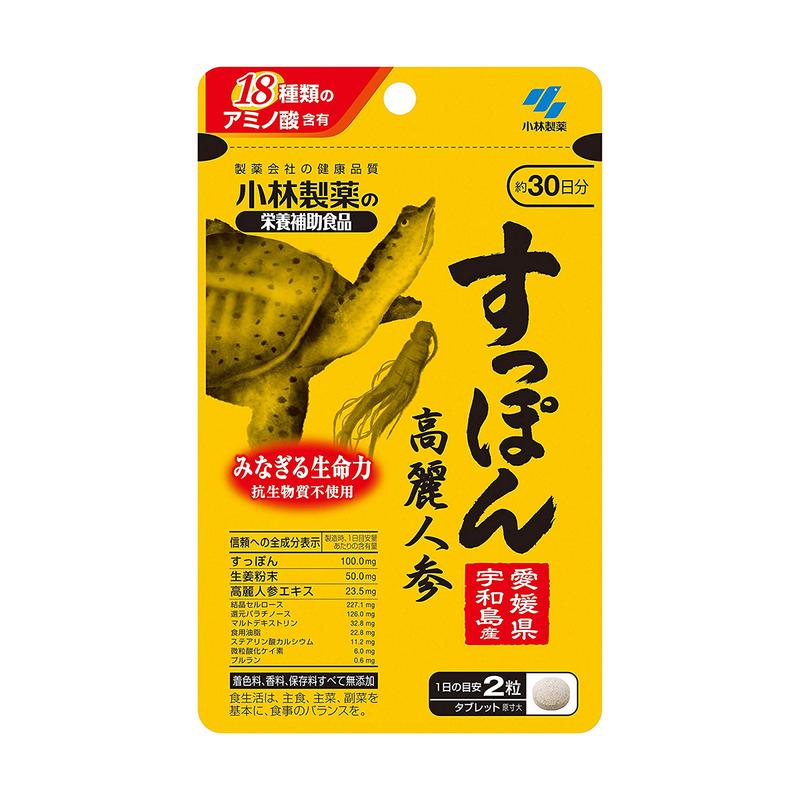 KOBAYASHI Pharmaceutical Soft‐shelled turtle + Korean ginseng extract 60tablets/30days