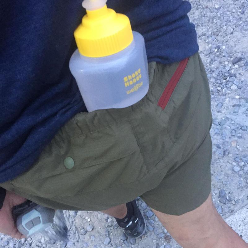 ウェルビー/Running Bottle Shake Hands