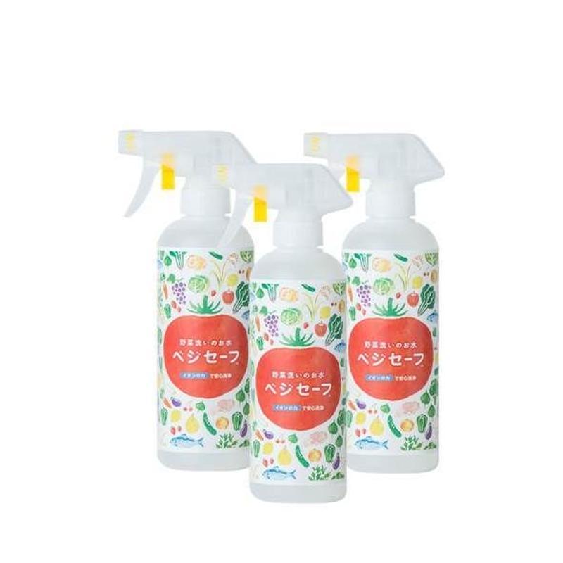 〈送料無料〉野菜洗い専用水【ベジセーフ】新ボトル 3本セット