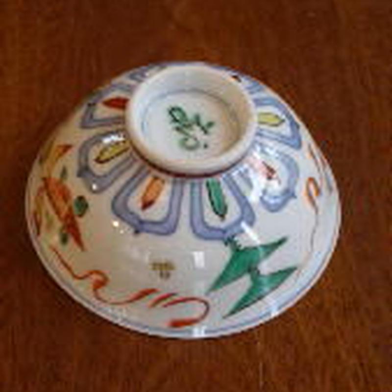 痴陶人(伊万里陶苑)魚藻紋三島型茶漬