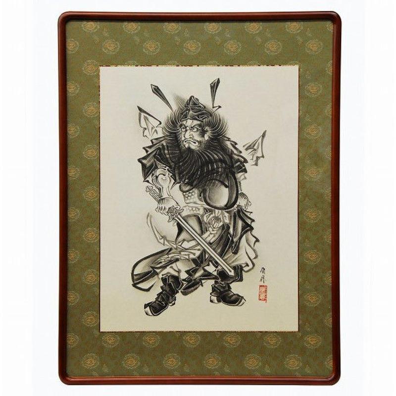 いわき絵のぼり 鐘馗 (横向き) 額飾り(H82.5×W62.2cm)