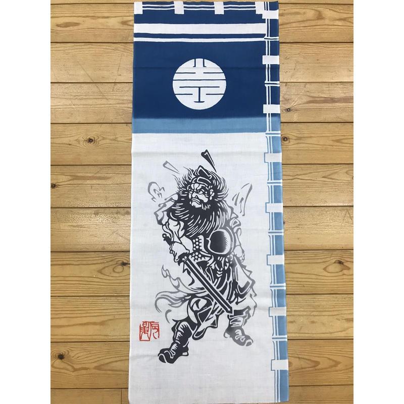 本染め絵てぬぐい のぼり鍾馗 3枚セット(同絵柄)