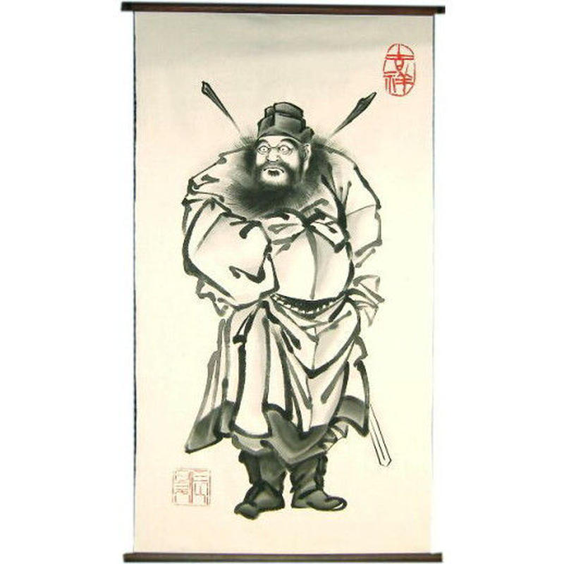 いわき絵のぼり 鍾馗(淡墨)室内幟壁掛け(H140×W70cm 棒80㎝)