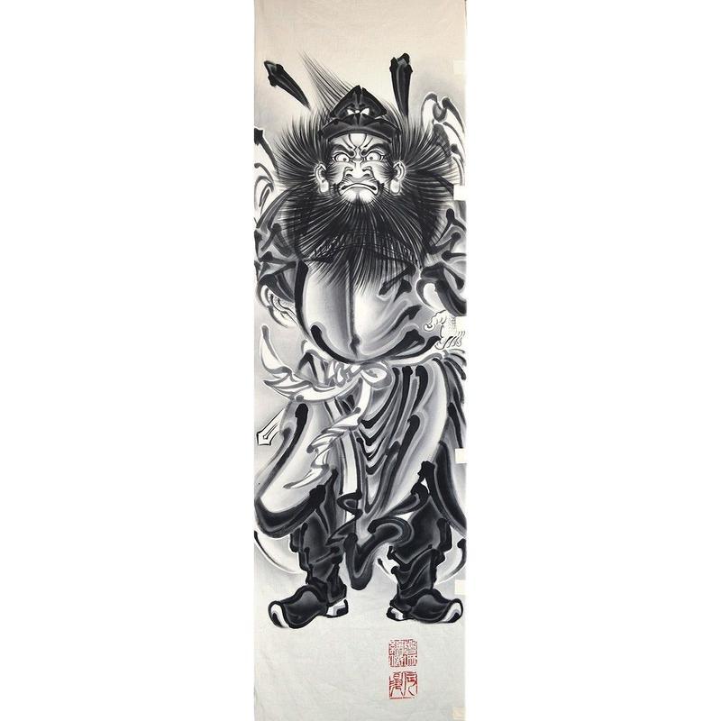 いわき絵のぼり 屋外絵幟鐘馗(正面)4.5m×0.7m