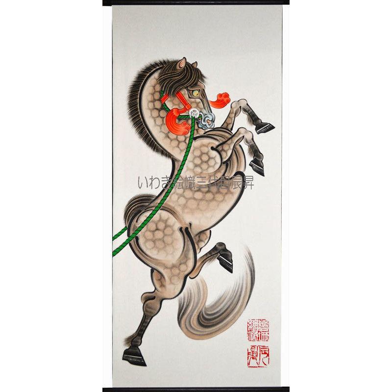 いわき絵のぼり 若駒 室内幟壁掛け(H170×W70cm)