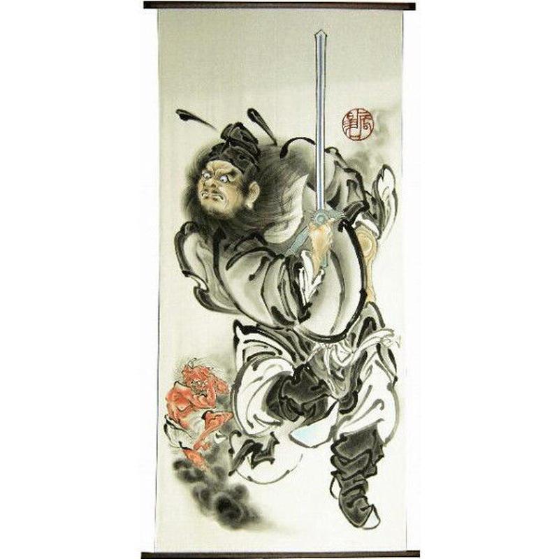 いわき絵のぼり 鬼叱之鍾馗 室内幟壁掛け(H200×W90cm 棒102㎝)