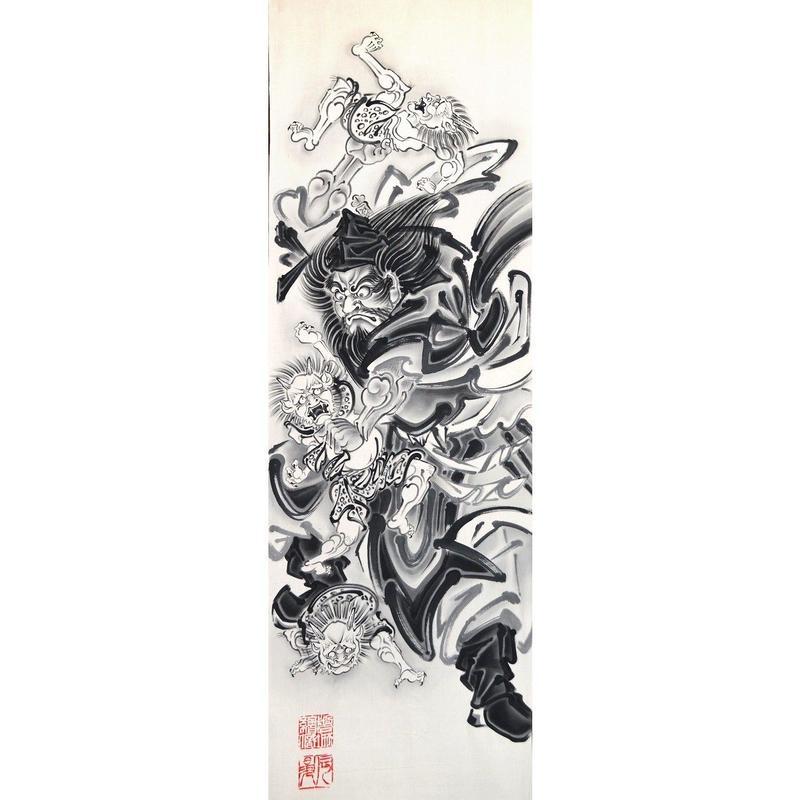 いわき絵のぼり 屋外絵幟餓鬼退治鐘馗4.5m×0.7m