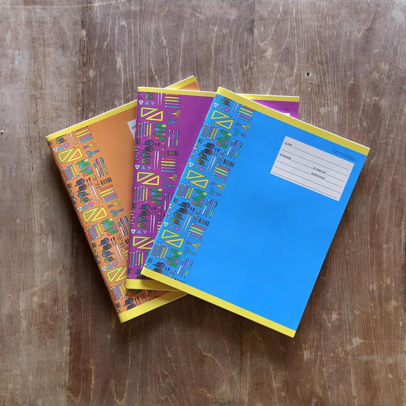 エカテリンブルクのノート(文房具柄)