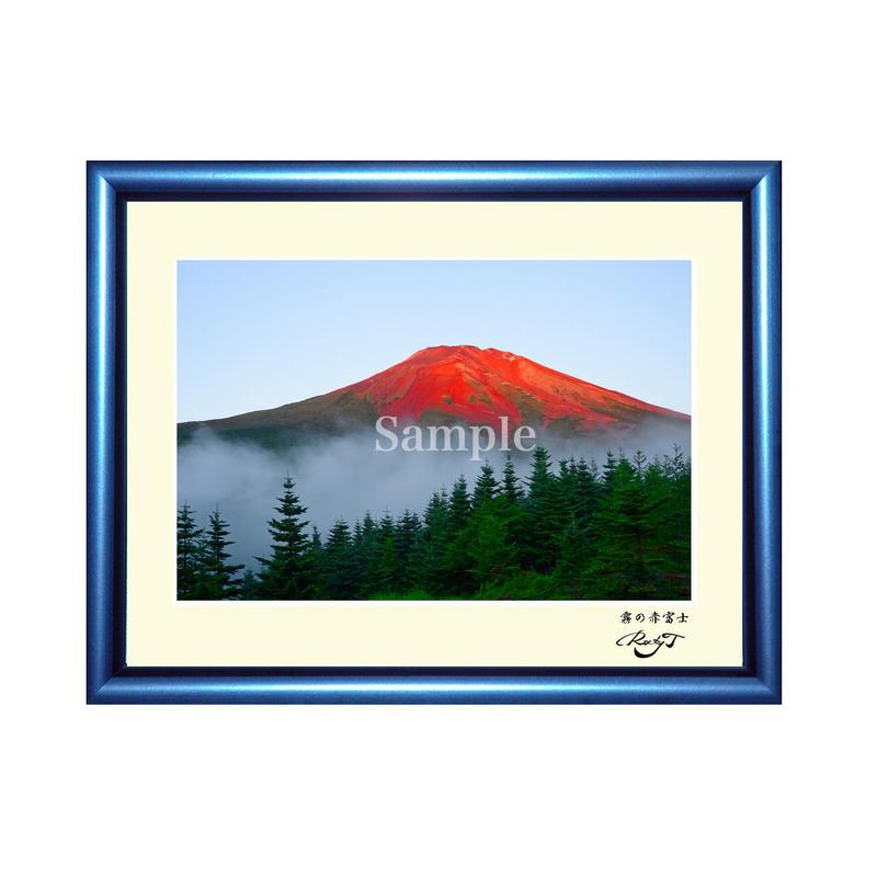 キャビネ作品 『霧の赤富士』
