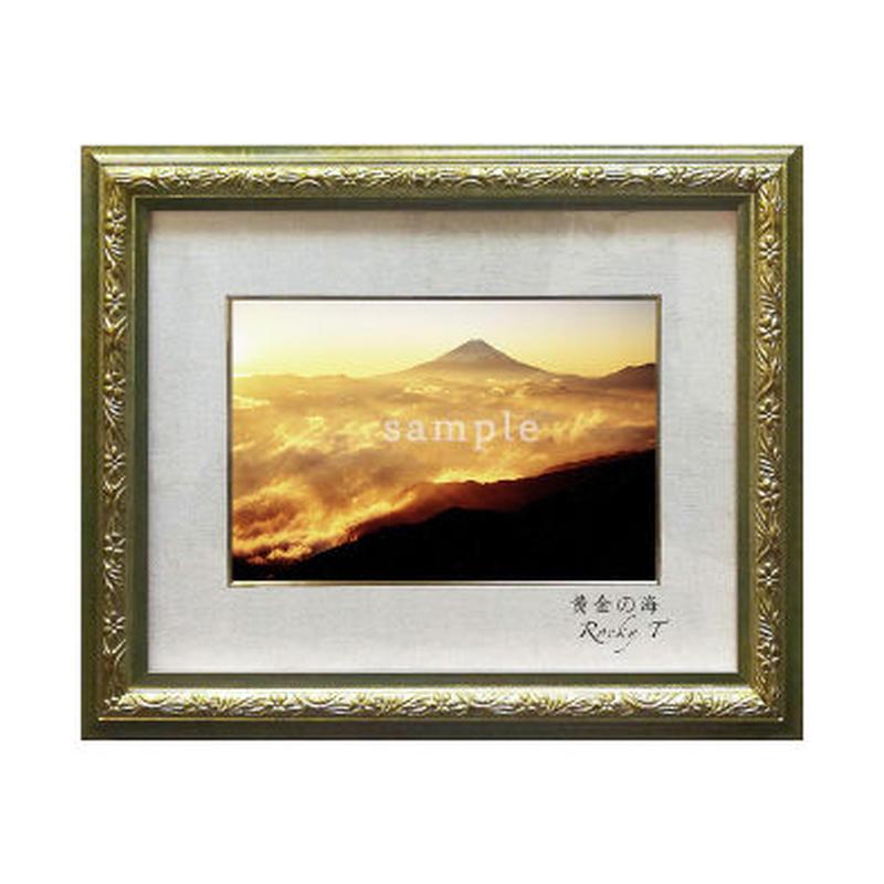 ギフトサイズ作品「黄金の海」