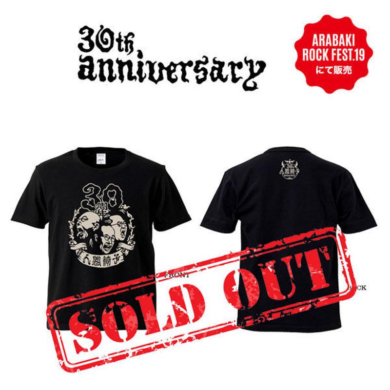 人間椅子 30周年記念Tシャツ