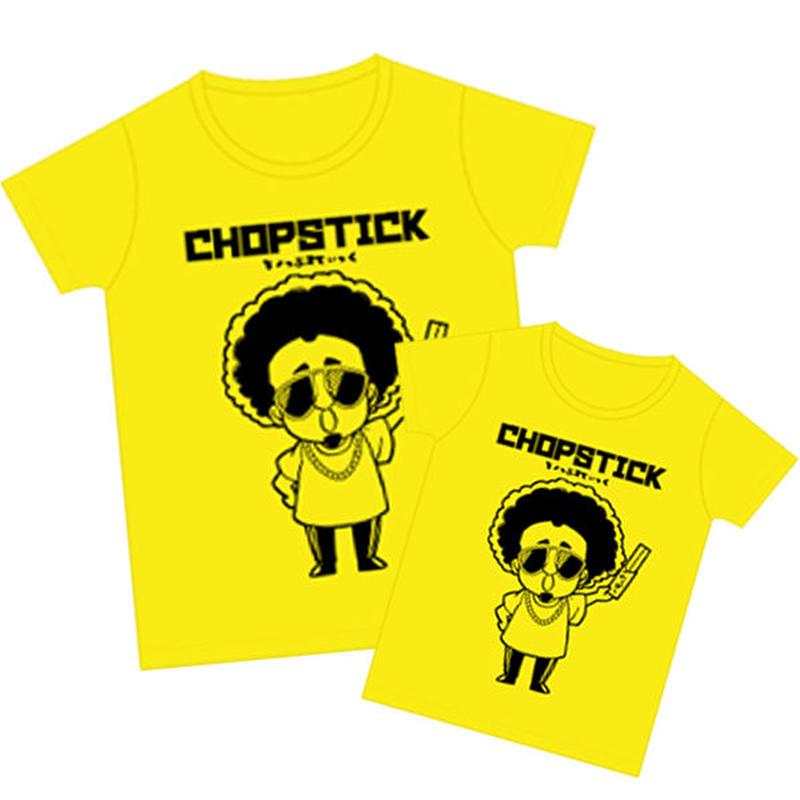 CHOP STICK親子Tシャツ<セット>