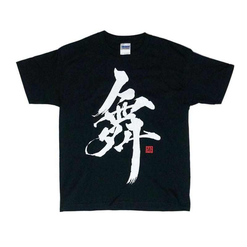 【リーズナブル】TOKYO FANTASTIC 舞 Tシャツ 黒