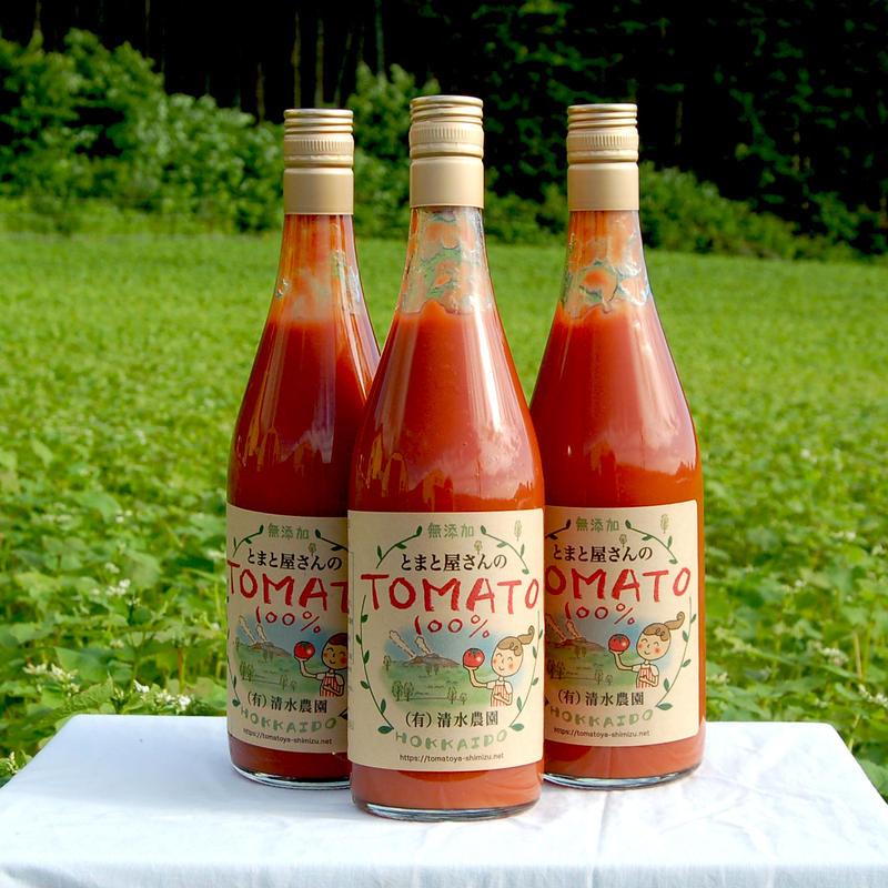 濃厚トマトジュース大(710ml) 3本