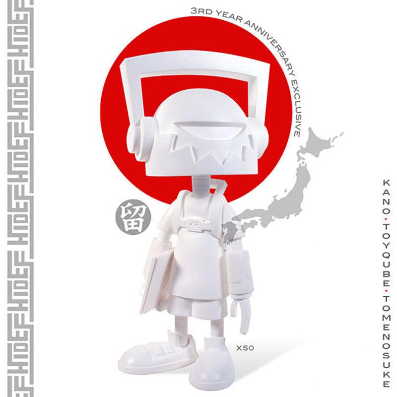 White Hi-Def by kaNO