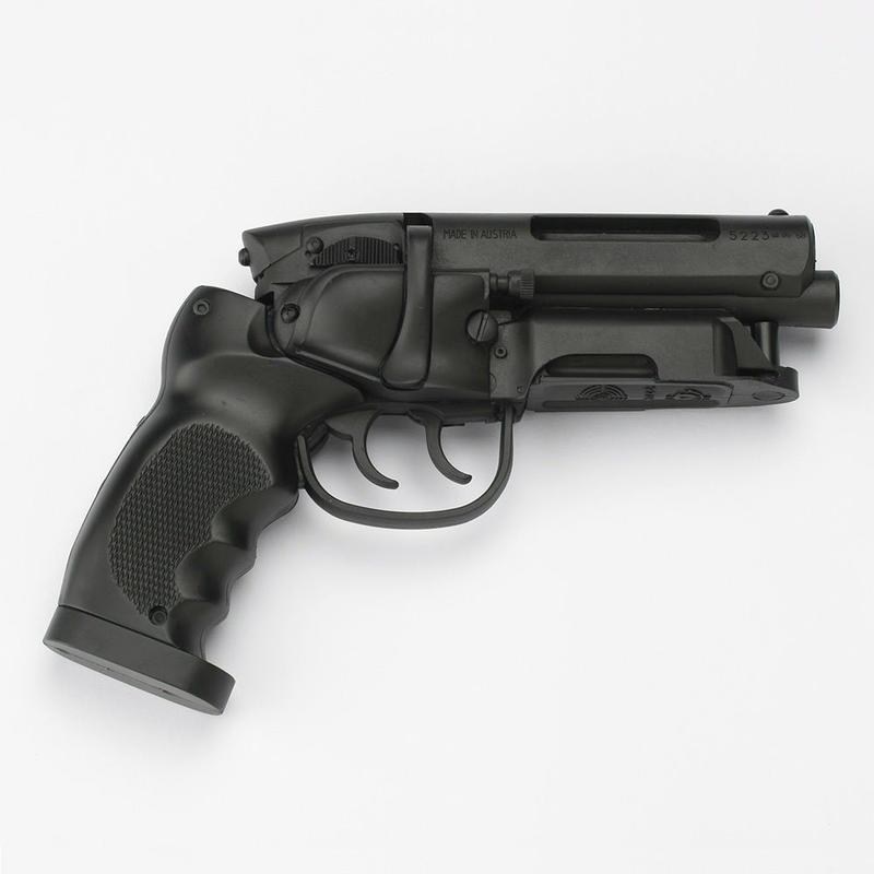 Tomenosuke Blaster Rubber Gun