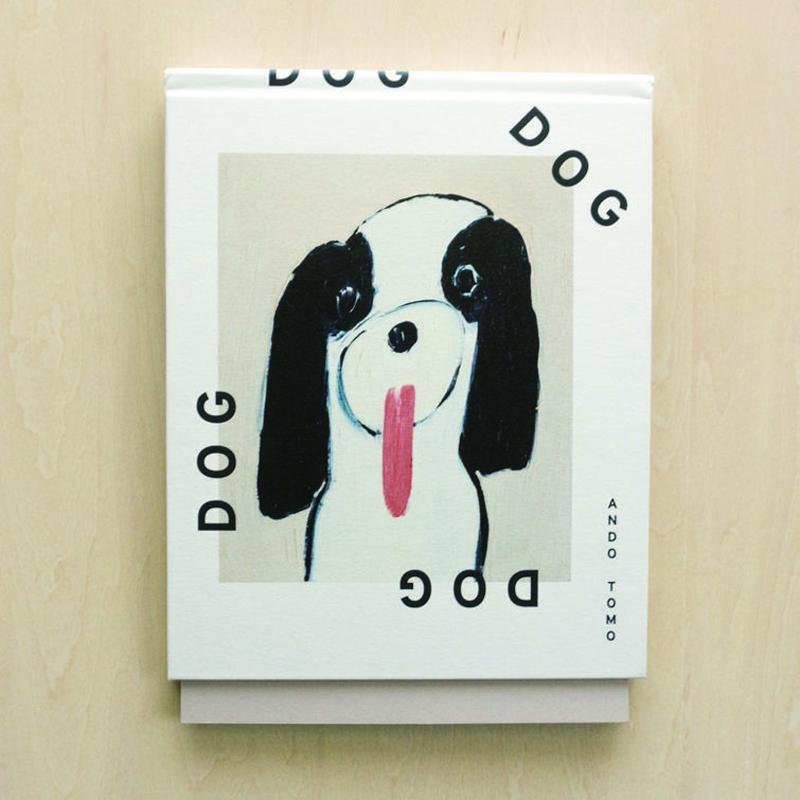 「DOG DOG DOG DOG」