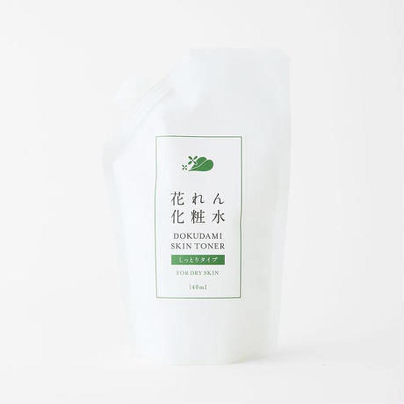 花れん化粧水 しっとり・詰替タイプ   [定期便]