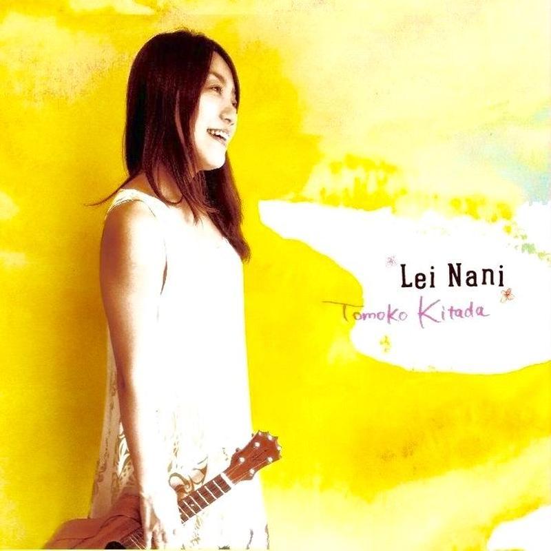 Lei Nani