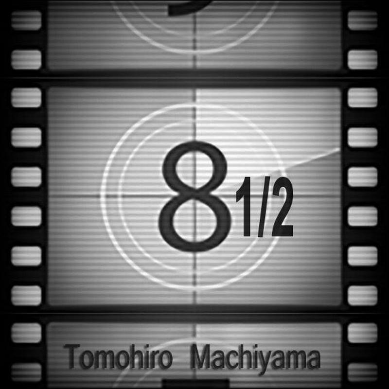 町山智浩の「一度は観ておけこの映画」③フェリーニの『81/2』。映画監督グイードはSF超大作の製作準備中だったが、考えはいっこうにまとまらず、現実と妄想と回想が入り乱れて混乱するばかり……。